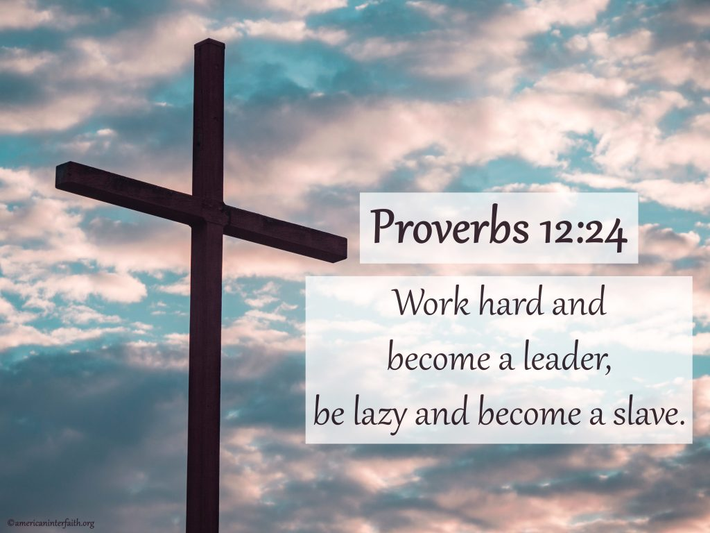 Bible Verses About Humble Leadership